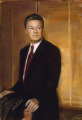 The Honorable James Joseph Florio